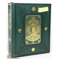 LARGE HARDCOVER SHAKESPEARE ILLUSTRATED BOOK