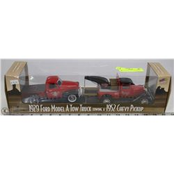 1:24 SCALE DIE CAST TOW TRUCK SET