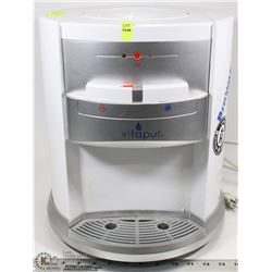 VITAPUR VWD2636W-1 120V TABLETOP WATER COOLER