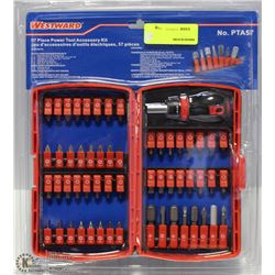 WESTWARD 57 PIECE POWER TOOL ACESSORY SET