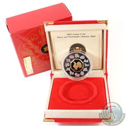 2005 Canada $15 Year of the Rooster Sterling Silver & Gold Plated Cameo Sterling Silver Coin in All