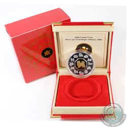 2006 Canada $15 Year of the Dog Sterling Silver & Gold Plated Cameo Sterling Silver Coin in All Orig