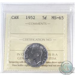 5-cent Canada 1952 ICCS Certified MS-65
