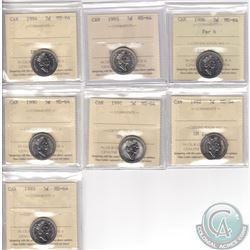 Lot of 7x Canada 5-cent ICCS Certified MS-64 Dated 1990, 1991, 1992, 1993, 1994, 1995 & 1996 Far 6.