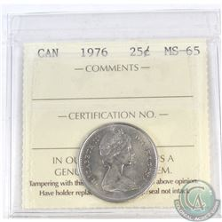25-cent Canada 1976 ICCS Certified MS-65