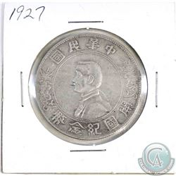 1927 One Yuan Silver Dollar Republic Of China Memento Sun Yat Sen Silver Coin