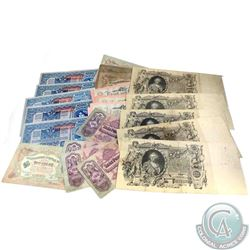 26 different large sized banknotes dating from 1902 to 1930 from Russia, Austria, and Hungray.