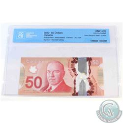 2012 Single note replacement $50 note, AMG(0.168M-0.169M), CCCS Certified GUNC-65