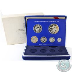 1977 British Virgin Islands Royal Silver Jubilee 6-coin Silver Proof set minted by the Franklin Mint