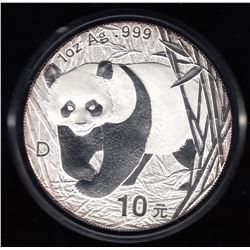 China 10Y, 2001 Reverse Proof