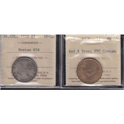 A pair of ICCS-graded pieces.