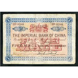 Imperial Bank of China, 1898 ÒPekingÓ Branch Issue.