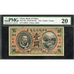 Bank of China, 1913, Issued Note