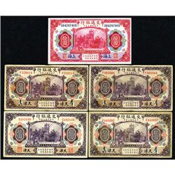Bank of Communications. 1914 Issues.