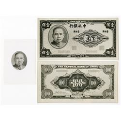 Central Bank of China, 1941 Photographic Essay Designs of Unissued Notes by British American Bank No
