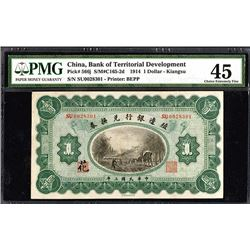 """Bank of Territorial Development, 1914 """"Kiangsu"""" Branch Issue Unlisted Without Overprint."""