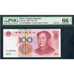 Peoples Bank of China, 2005, 100 Yuan with Solid 888888 Serial