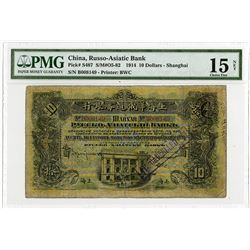 Russo-Asiatic Bank, 1914 Local Dollar Currency  Shanghai  Issue Banknote.