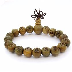 Natural Wood Buddhist Mantra Engraved Prayer Beads