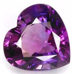 Natural Purple Amethyst Heart 100.25 Carats - VVS