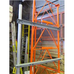 10' Tower Section w/ Microwave Dish Mount