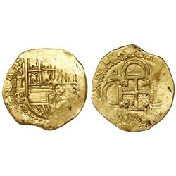 Seville, Spain, cob 2 escudos, Philip II, assayer B below denomination II and mintmark S to left.