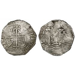 Potosi, Bolivia, cob 8 reales, 1653E, (PH) at top.