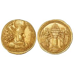 "Sasanian Kings, AV dinar, Shapur I (""the Great,"" 240-272 AD), Ctesiphon mint, struck 260-272 AD."