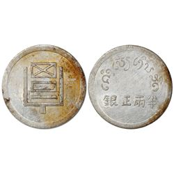 China, Yunnan, 1/2 tael, struck in 1943-44 for the French Indo-Chinese opium trade, rare.