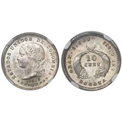 Bogota, Colombia, 10 centavos, 1878, encapsulated NGC MS 64.