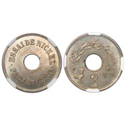 France, copper-nickel 2 centimes essai, 1890, encapsulated NGC MS 66.