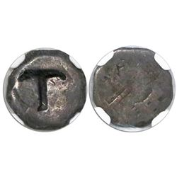 Trinidad, 1 bitt (moco), center cut of a Spanish colonial bust 8 reales stamped with T (1811), encap
