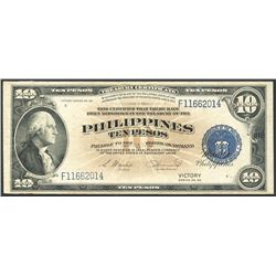 Manila, Philippines, Treasury Certificate, 10 pesos, ND (1944), series 66.