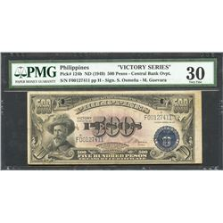 Philippines, Central Bank of the Philippines, 500 pesos, ND (1949), certified PMG VF 30 - Annotation