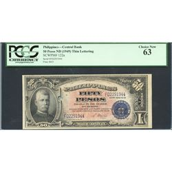 Manila, Philippines, Central Bank of the Philippines, 50 pesos, ND (1949), certified PCGS Choice New