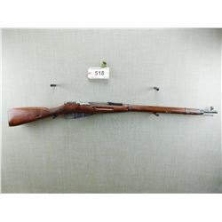 MOSIN NAGANT , MODEL: M1891-30 , CALIBER: 7.62 X 54
