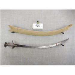 DECORATIVE SWORD WITH CANVAS SHEATH