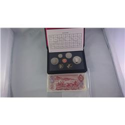CANADIAN 1985 7 COIN PROOF DOUBLE DOLLAR SET AND UNC 1974 $2 BILLS