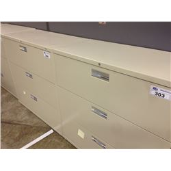 HON BEIGE LATERAL FILE CABINET