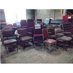 Misc. Chairs, Sofas
