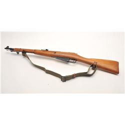 Mosin Nagant Model 44 bolt action carbine  with attached folding bayonet, dated 1953,  7.62mm calibe