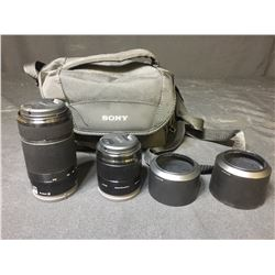 SONY 4.5-6.3/55-210 E-MOUNT LENS & SONY 1.8/50 E-MOUNT LENS WITH CASE