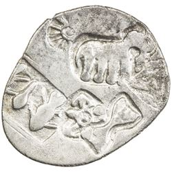 MAGADHA: Punchmarked, ca. 500-430 BC, AR karshapana (3.35g). VF
