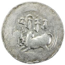 HARIKELA: First series, ca. early 7th century, AR 64 ratti (7.52g). VF-EF