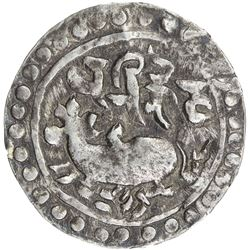 HARIKELA: Late series, ca. 8th century, AR 50 ratti (5.26g). VF-EF