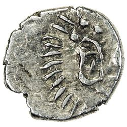 SIND: unknown ruler, 7th century, AR damma (0.56g). VF-EF