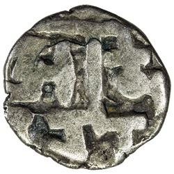AMIRS OF MULTAN: Munabbih, 9th century, AR damma (0.38g), ND. F-VF