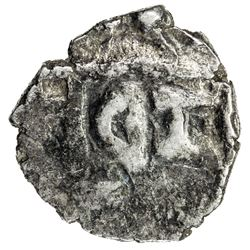 AMIRS OF MULTAN: Hasan, dates unknown, AR damma (0.46g), NM, ND. VF