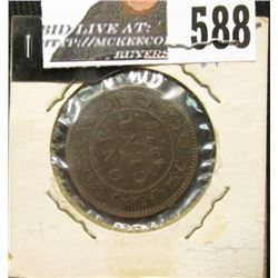 1876H Canada Large Cent, EF.