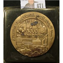 "Large 2 3/4"" diameter Bronze Medal from Israel commemorating 3,000 years ""City of David"", 1/4"" thick"